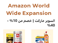amazon world wide expansion
