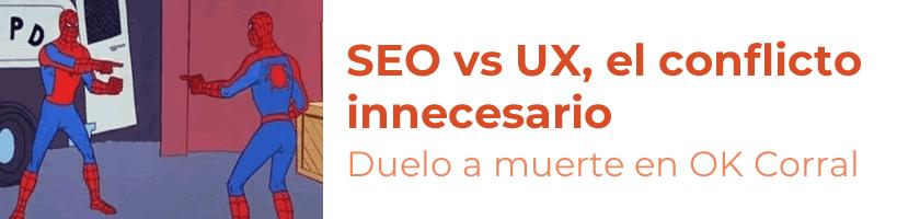 SEO y UX: cuando las cosas se ponen feas entre departamentos