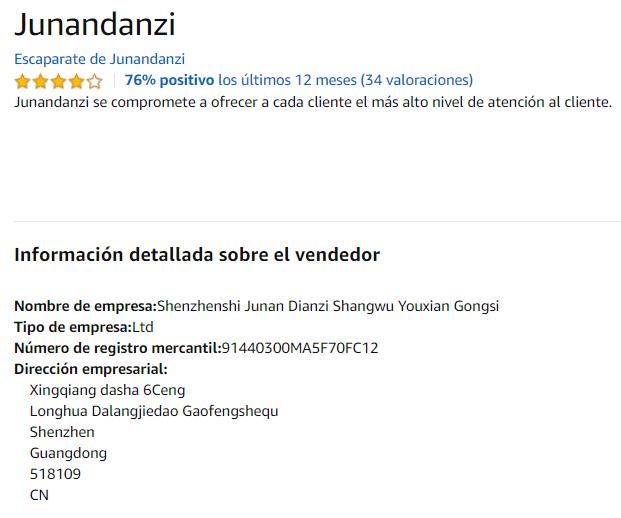 junandanzi amazon
